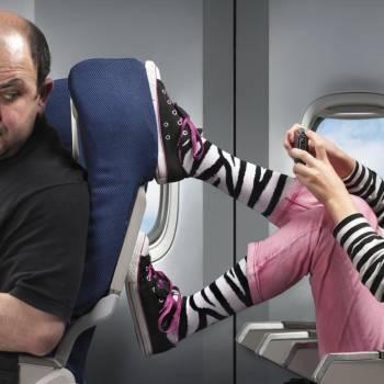 Seat kicker